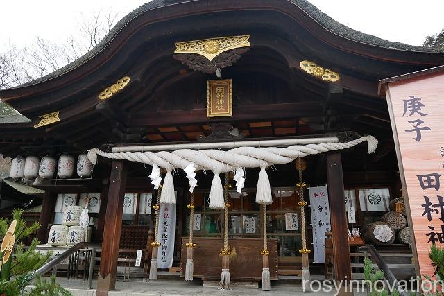 田村神社 (21