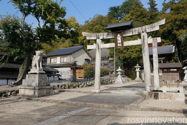 大隅神社 (2)鳥居