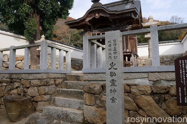 圀勝寺 (2)