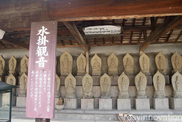 多聞寺 (11)観音様