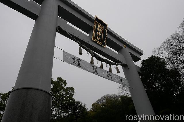 田村神社 (1)鳥居