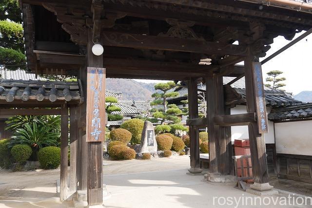 多聞寺 (4)