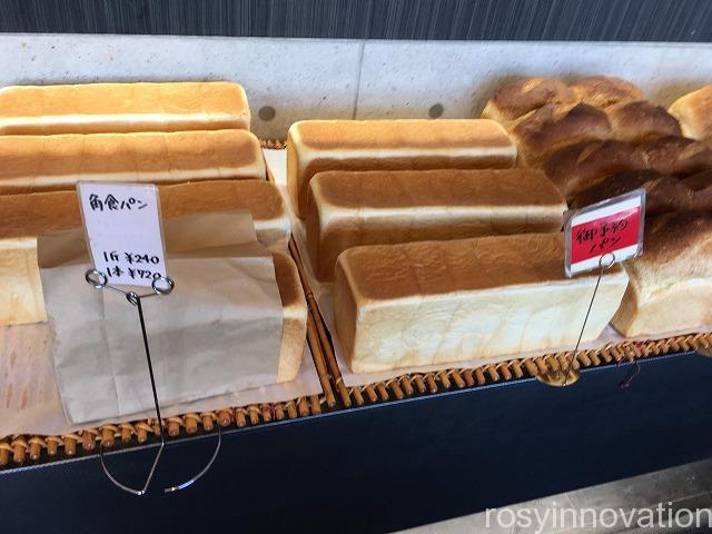 ぱんや たか&さとし (15)ハード系