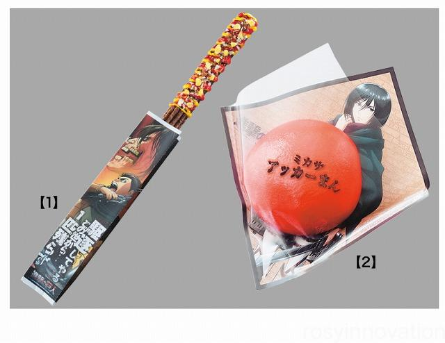 キャラクターまん2020 クールジャパンフード2020 (2)進撃 ミカサアッカーまん