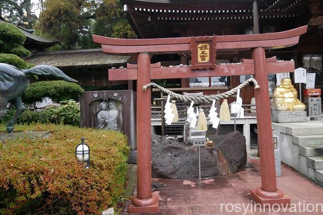 田村神社 (26)