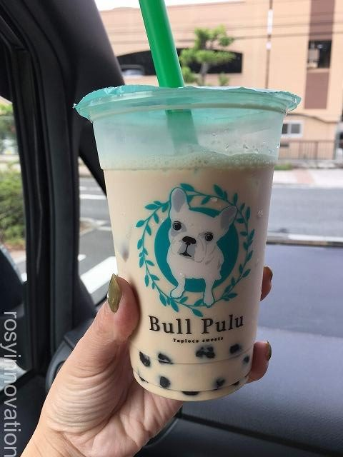 Bull Pulu(ブルプル) アリオ倉敷店 (4)タピオカ