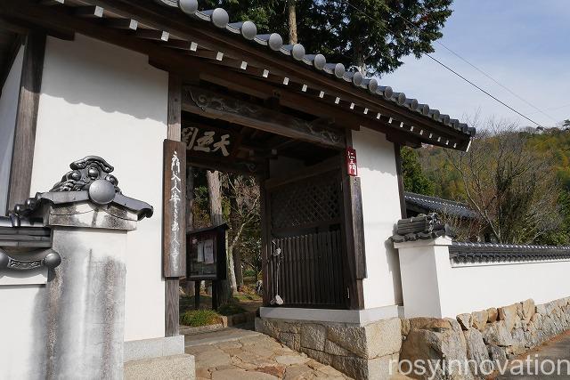 大通寺 (2)