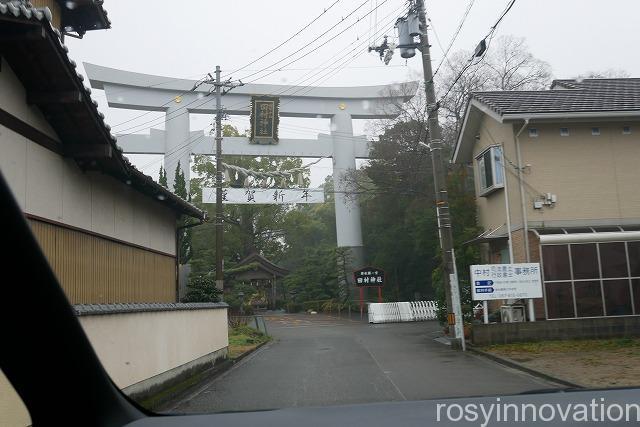 田村神社 (1)
