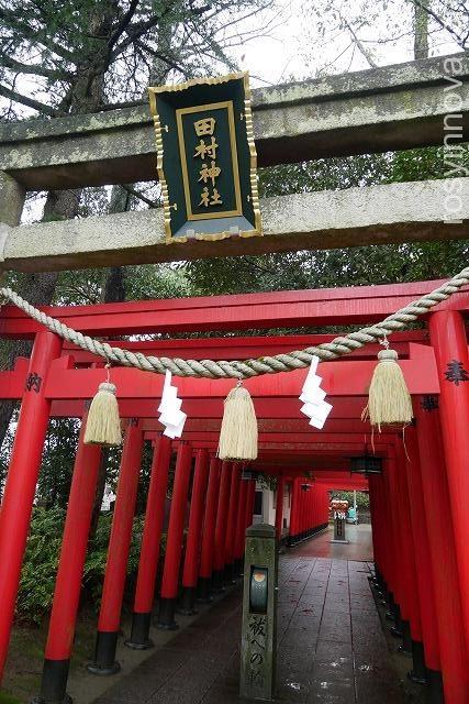 田村神社 (13