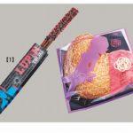 【USJ】ルパンフード2020種類やメニュー値段と販売場所☆グッズとショー情報も