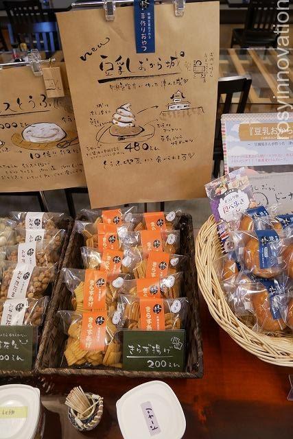 津山城東とうふ茶屋 早瀬豆富店 (11)