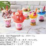 【USJ】#デコ盛りシェイク専門店Pink Cloud(ピンククラウド)OPEN!メニューや場所と営業時間