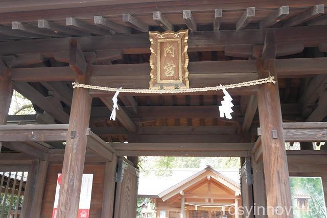 内宮 (3)門