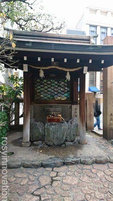 三宮神社 神戸 (6