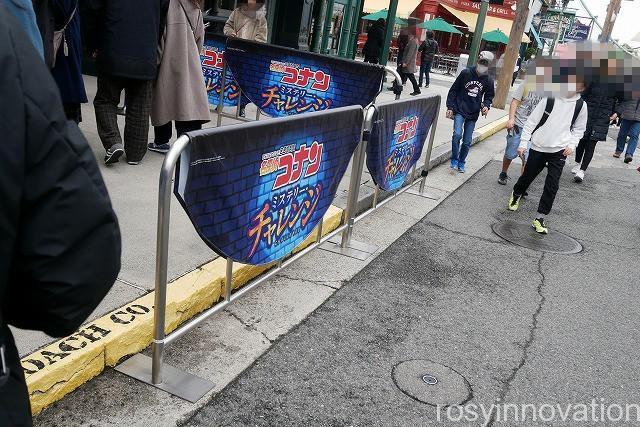 USJ名探偵コナンミステリーチャレンジ2020ネタバレなし感想 (3)