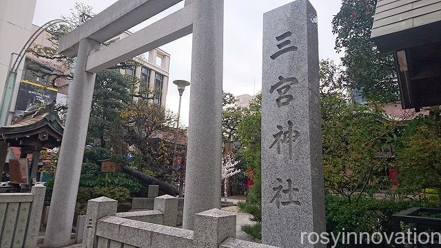 三宮神社 神戸 (2)