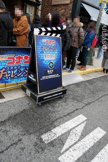 USJ名探偵コナンミステリーチャレンジ2020ネタバレなし感想 (2)