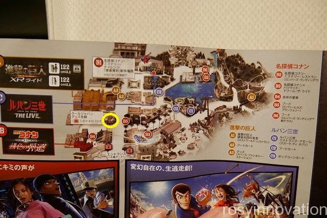 シネマ4Dストア クールジャパングッズ2020