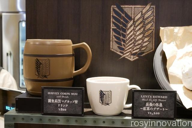 進撃の巨人 調査兵団の食堂の感想レビュー (11)マグカップ
