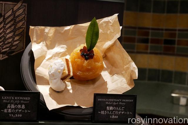 進撃の巨人 調査兵団の食堂の感想レビュー (10)契約のリンゴ