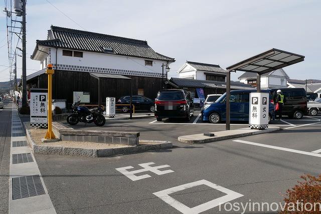 t2Labティーツーラボ (5)駐車