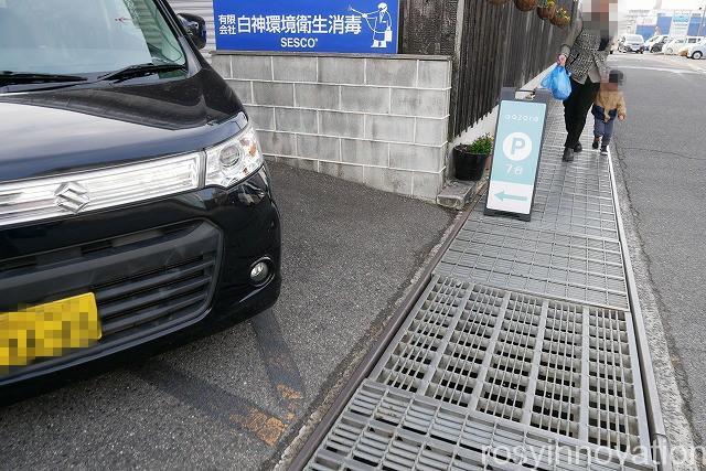 aozora (1)車