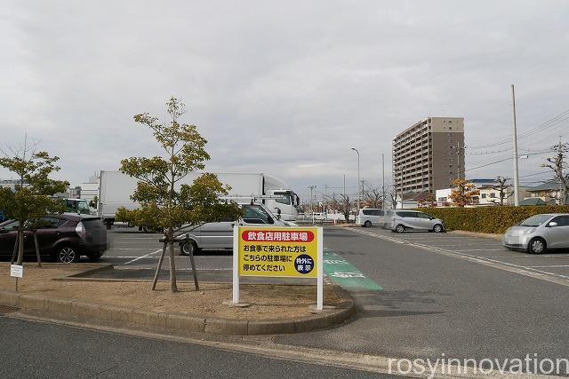 中華そば駒 (1)駐車場