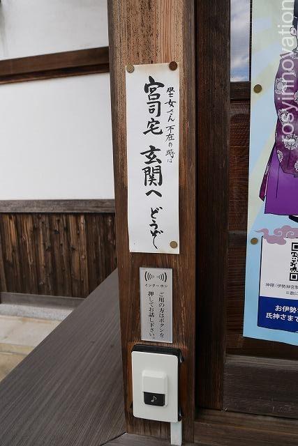 大浦神社 (18)書置きなし