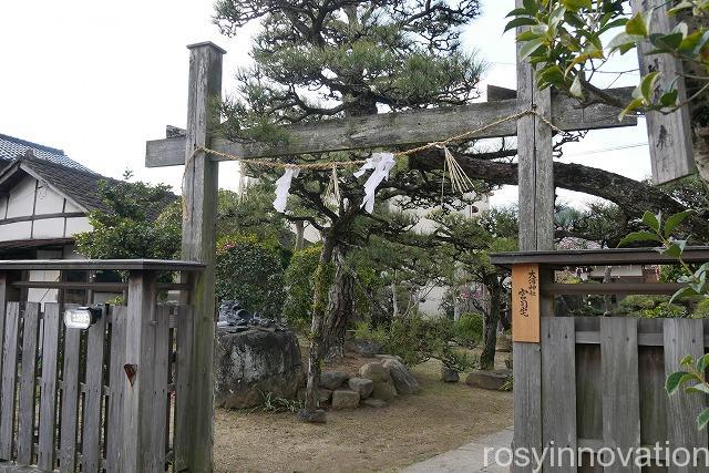 大浦神社 (19)神主さんのお宅