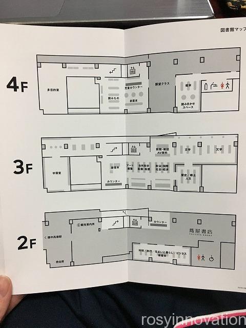 高梁市図書館 (24)館内マップ