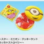【USJ】イースターフード2020春まとめ☆ミニオンスヌーピーキティグルメなどたくさん!