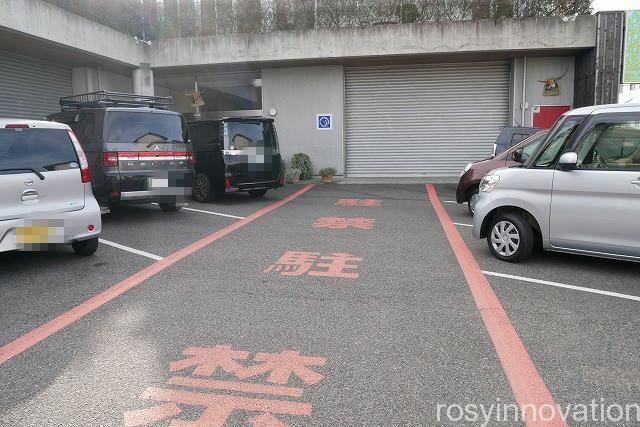 aozora (1)駐車場