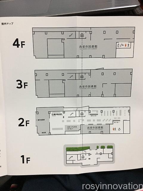 高梁市図書館 (22)館内案内図