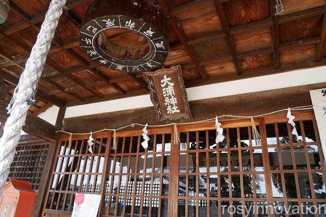 大浦神社 (11)