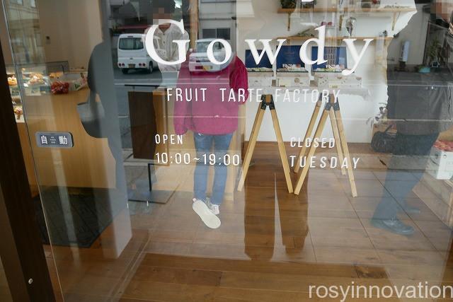 Gowdy (4)営業時間
