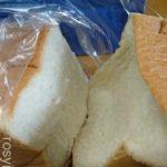 【岡山グルメ】純生食パン工房 ハレパン岡山店☆大元にも高級食パン専門店登場