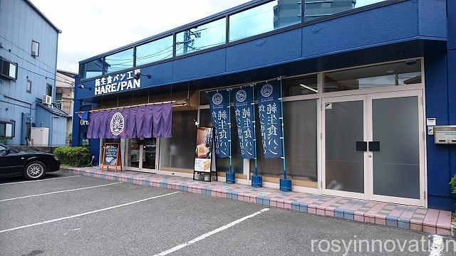ハレパン (3)駐車場