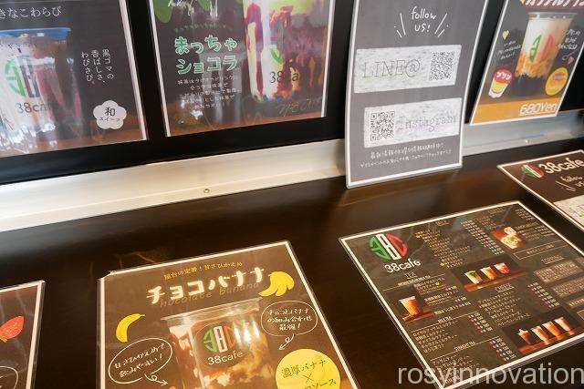 38cafe岡山店 (5)タピ活