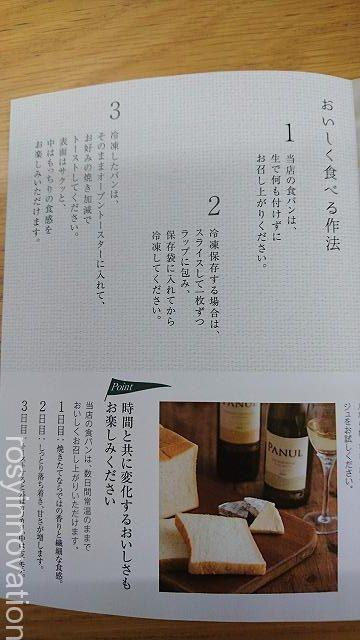 銀座に志かわ岡山後楽園通り店 (20