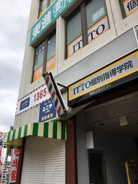 ピザハット岡山の店舗 (4)岡山県内店舗