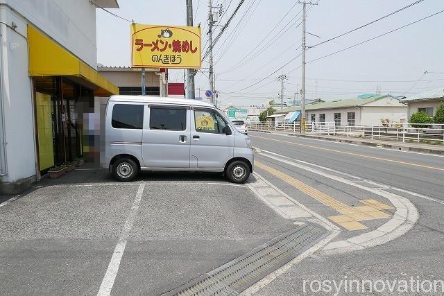 のんきぼう総社 (2)車
