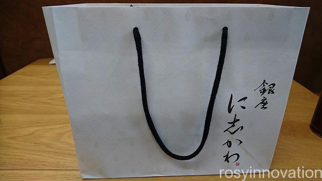 銀座に志かわ岡山後楽園通り店 (6)購入食パン