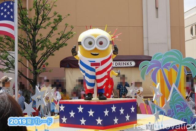 2019夏パレード ウォーターサプライズパレード (2)ミニオン