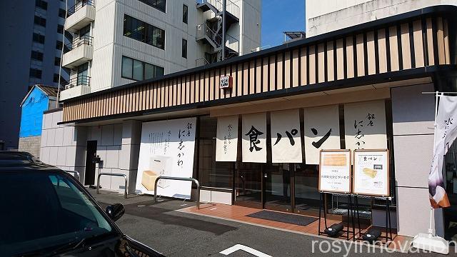 銀座に志かわ岡山後楽園通り店 (1)場所