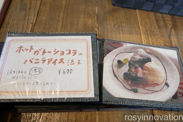 カフェレストランネモ2020年6月 (1)津島西坂