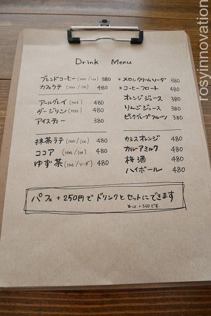 ペルフェット (6)メニュー表