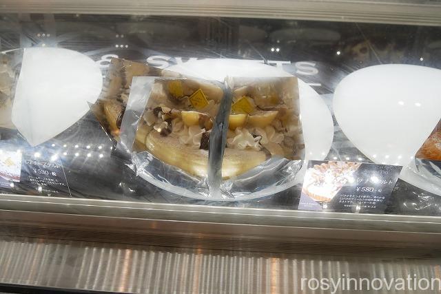 カフェ青山高屋店 (6)モンブランタルト