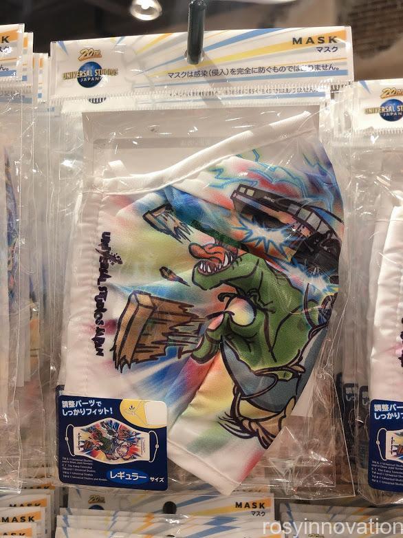 USJマスク2021年3月中旬新作 20周年キッズ