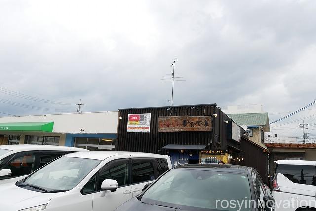 中華蕎麦かたやま中山道店 (1)場所