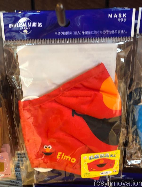 ユニバ  グッズ マスク 2020夏 (1)エルモ